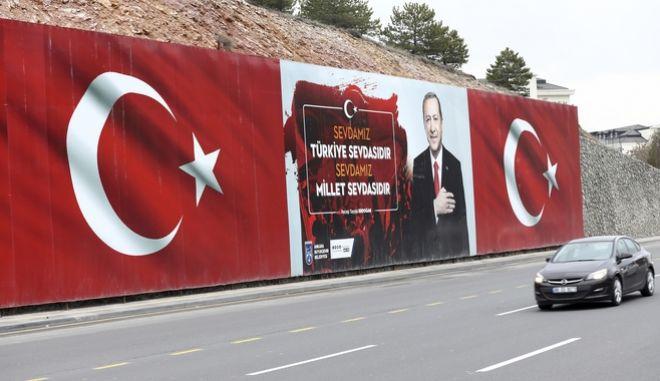 Δημοτικές εκλογές στην Τουρκία