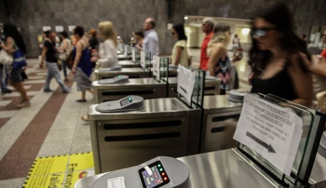 Ηλεκτρονικό εισιτήριο: Μέτρα για την διευκόλυνση των επιβατών