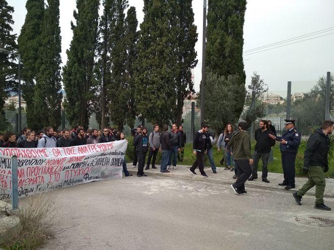 Διαμαρτυρία εκπαιδευτικών στο υπουργείο Παιδείας