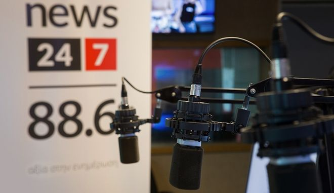Με νέες εκπομπές το πρόγραμμα του News 24/7 στους 88.6 το Σαββατοκύριακο