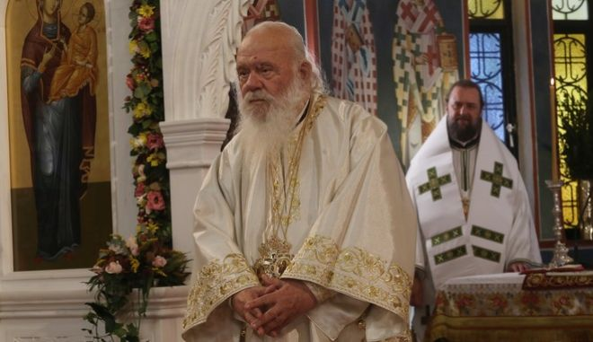 Πολυαρχιερατικο Συλλειτουργο χοροσταντουντος του Αρχιεπισκοπου Ιερωνυμου για την εορτη του Αγιου Λουκα πολυουχο της πολης της Λαμιας