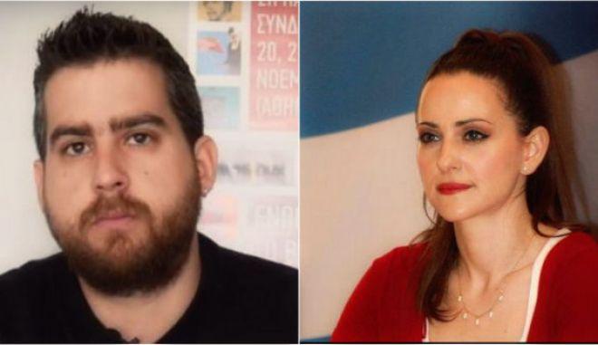 Νεολαία ΑΝΕΛ: 'Θα προσευχόμαστε εμείς και για τη νεολαία του ΣΥΡΙΖΑ'