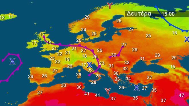 Καιρός: Σε υψηλά επίπεδα η θερμοκρασία τη Δευτέρα - Υψηλός κίνδυνος πυρκαγιάς