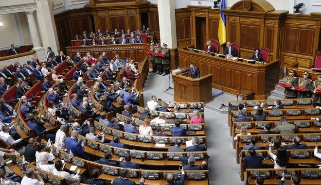 Εικόνα από το κοινοβούλιο της Ουκρανίας