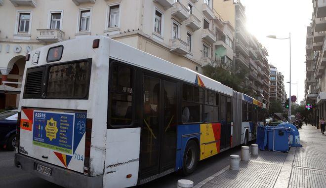 Λεωφορείο του ΟΑΣΘ (φωτογραφία αρχείου)