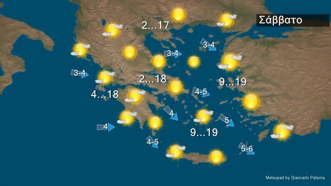 Καιρός: Ηλιοφάνεια και έως 19 βαθμοί η θερμοκρασία το Σάββατο