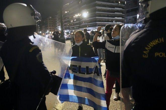 Συγκέντρωση στη Θεσσαλονίκη κατά της χρήσης μάσκας