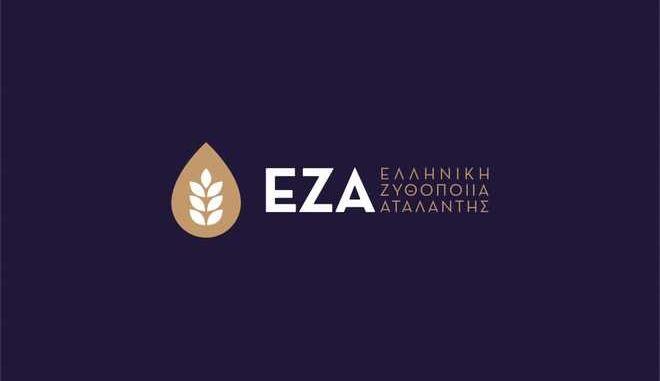 Ο Τζώρτζης Κανακάρης νέος γενικός διευθυντής της Ελληνικής Ζυθοποιίας Αταλάντης
