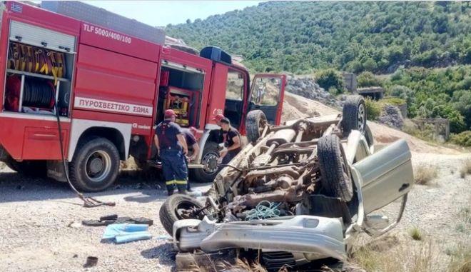 Μαγνησία: Αυτοκίνητο έπεσε σε γκρεμό - Δύο νεκροί