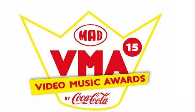 MAD Video Music Awards: Κερδίστε 20 διπλές προσκλήσεις για τα σημαντικότερα βραβεία της χρονιάς