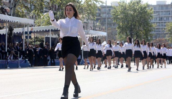 Στιγμιότυπο από μαθητική παρέλαση στη Θεσσαλονίκη
