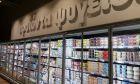Ψυγείο σούπερ μάρκετ