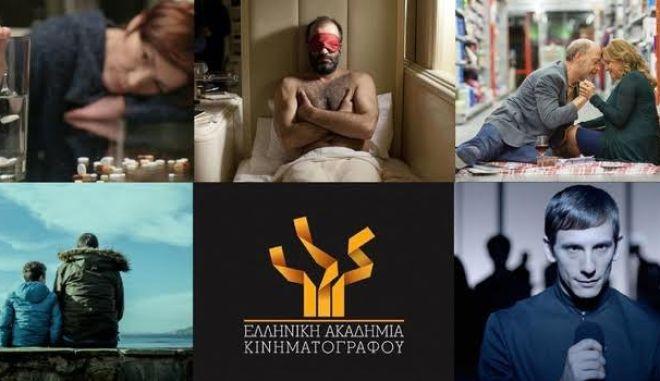 Βραβεία Ελληνικής Ακαδημίας Κινηματογράφου 2016: Ζήστε την απονομή μαζί με το Flix