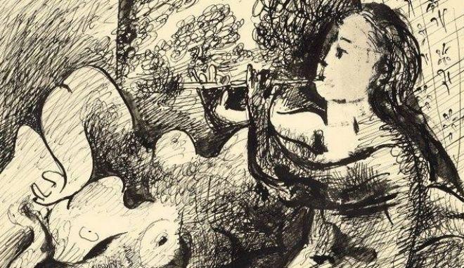"""Το σπάνιο σκίτσο του Πικάσο με τίτλο """"Joueuse de flute et nu couche"""" (1932)"""