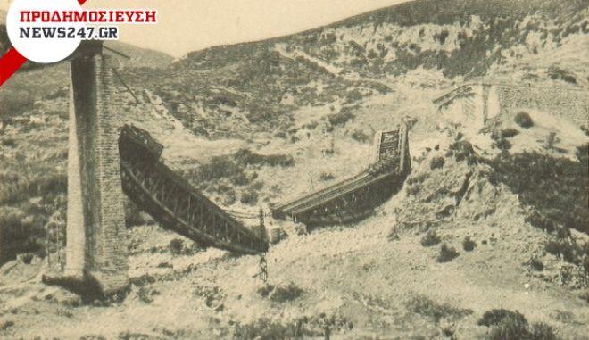 Τα ερείπια της γερμανικής κατοχής στην Ελλάδα (μέρος 2ο)