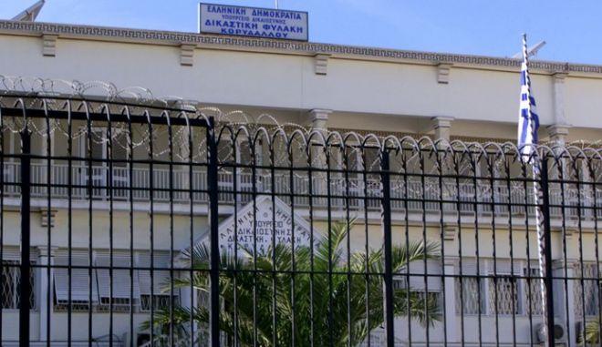 Αλλαγή στη διεύθυνση των φυλακών Κορυδαλλού