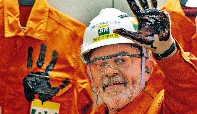 Στον ανακριτή ο Λούλα ντα Σίλβα για το σκάνδαλο της Petrobras