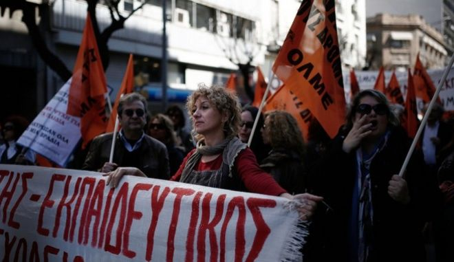 Teachers demonstration and protest march to protest the status of availability and layoffs on March 6, 2014, Thessaloniki, Greece. /                   6  2014, , .
