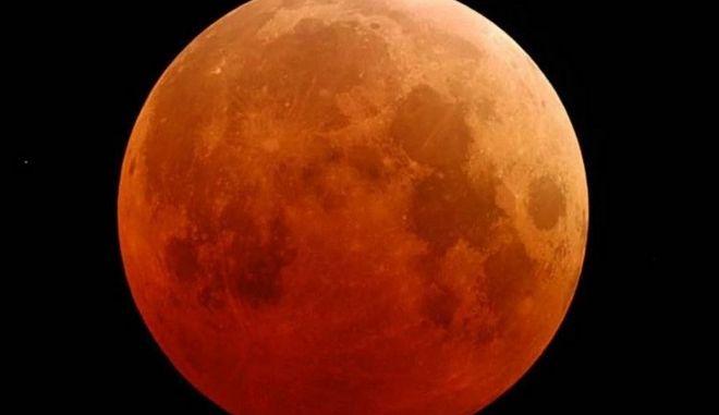 Έρχεται το 'σούπερ μπλε ματωμένο φεγγάρι'- Τρία φαινόμενα σε ένα μετά από 152 χρόνια