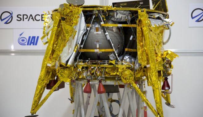 To SpaceIL, μη στελεχωμένο σκάφος που το Ισραήλ στέλνει στην Σελήνη