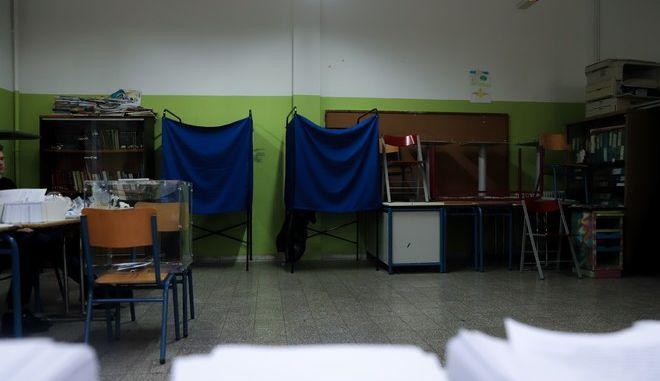 Επαναληπτικές εκλογές στο 33ο εκλογικό τμήμα Εξαρχείων, Κυριακή 14 Ιουλίου 2019