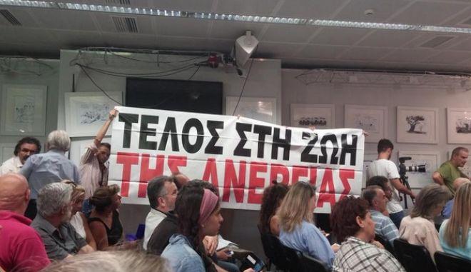 Κωνσταντοπούλου σε διαμαρτυρόμενους καναλιού Βουλής: Υπάρχουν υπάλληλοι-'φαντάσματα'. Τέλος οι διπλοθεσίτες