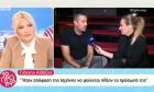 """Ο ηθοποιός Γιάννης Αϊβάζης μιλά στο """"Πρωινό"""" για τις δουλειές που έχει κάνει πριν γίνει δημοσιογράφος"""