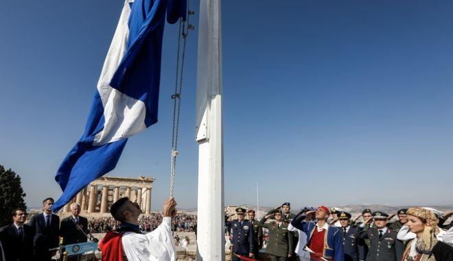 Από την έπαρση της σημαίας στην Ακρόπολη