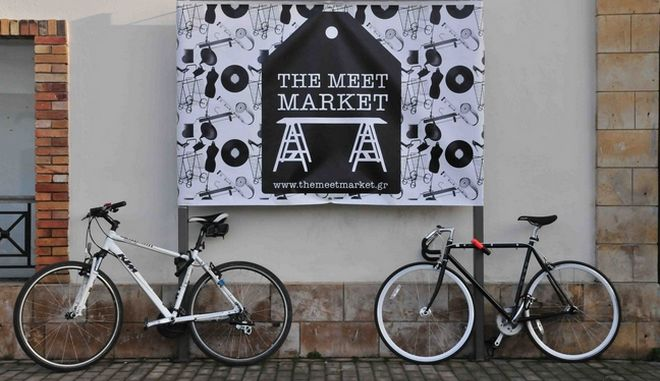 """Πασχαλινό """"Meet Market"""" με ανοιξιάτικο αέρα στην Τεχνόπολη Δήμου Αθηναίων"""
