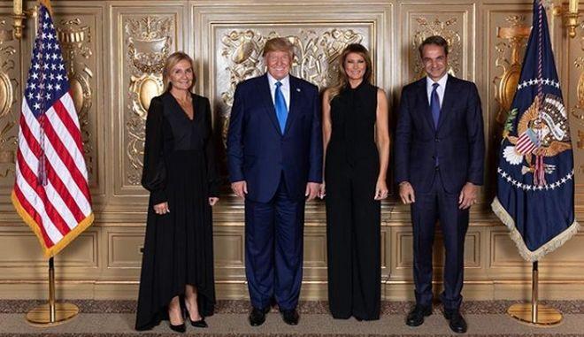 Τα ζεύγη Ντόναλντ και Μελάνια Τραμπ και Κυριάκος Μητσοτάκης-Μαρέβα Γκραμπόφσκι σε εκδήλωση του ΟΗΕ στη Νέα Υόρκη τον Σεπτέμβριο του 2019