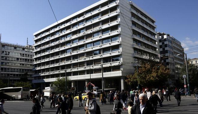 Το κτήριο του υπουργείου Οικονομικών