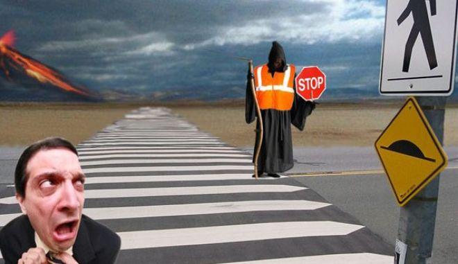 Οι 10 πιο περίεργες φοβίες του ανθρώπου