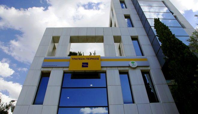 Τον Οκτώβριο η δεύτερη δημοπρασία ακινήτων της τράπεζας Πειραιώς