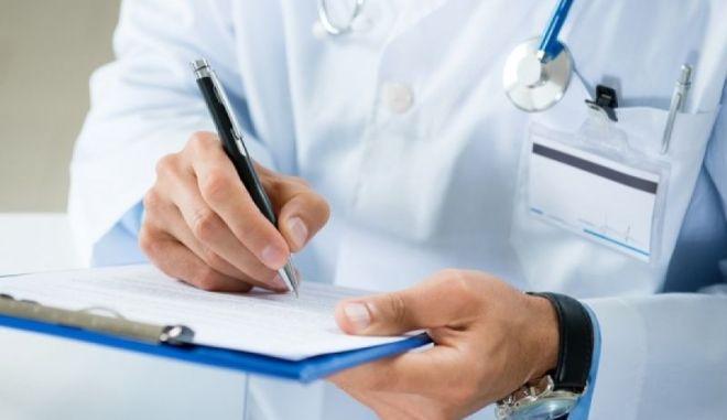 Πέντε γονίδια υπεύθυνα για την αρτηριακή υπέρταση