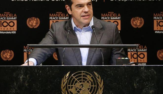 Ο Έλληνας πρωθυπουργός Αλέξης Τσίπρας σε ομιλία κατά την Σύνοδο Ειρήνης για τον Νέλσον Μαντέλα, στα Ηνωμένα Έθνη, Νέα Υόρκη