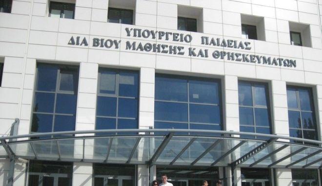 Τι πρέπει να γνωρίζετε για το νέο Πανεπιστήμιο Δυτικής Αττικής