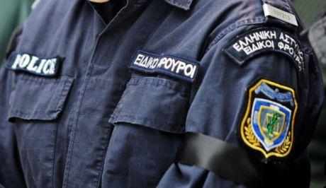 Ειδικός φρουρός έκλεψε 8.470 ευρώ από το υπηρεσιακό ταμείο