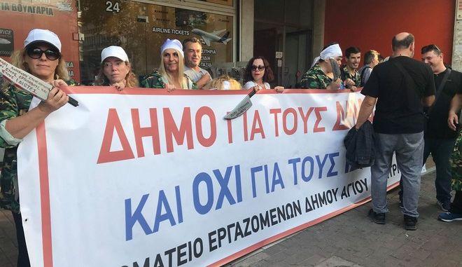 Πανελλαδική στάση εργασίας από την ΠΟΕ-ΟΤΑ και πορεία στο κέντρο της Αθήνας