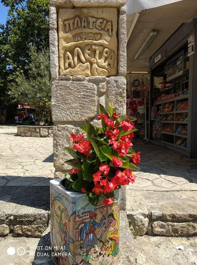 Χαλκιδική: Τενεκέδες από τυρί μετατράπηκαν σε ξεχωριστά έργα ζωγραφικής