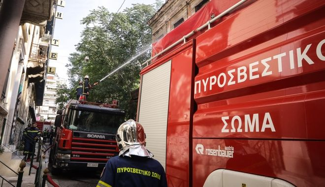 Πυρκαγιά σε κτήριο