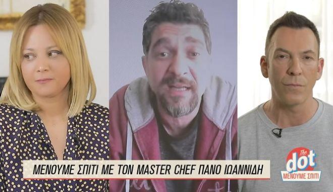 "Masterchef-Πάνος Ιωαννίδης: ""Ένιωσα φόβο μήπως έχω κορονοϊό"" - Τι θα γίνει με το παιχνίδι"