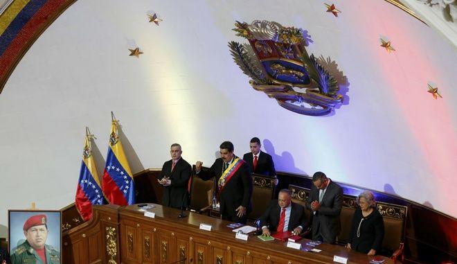 Ο πρόεδρος της Βενεζουέλας Νίκολας Μαδούρο στην Εθνοσυνέλευση στο Καράκας