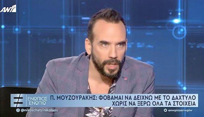Ο Πάνος Μουζουράκης