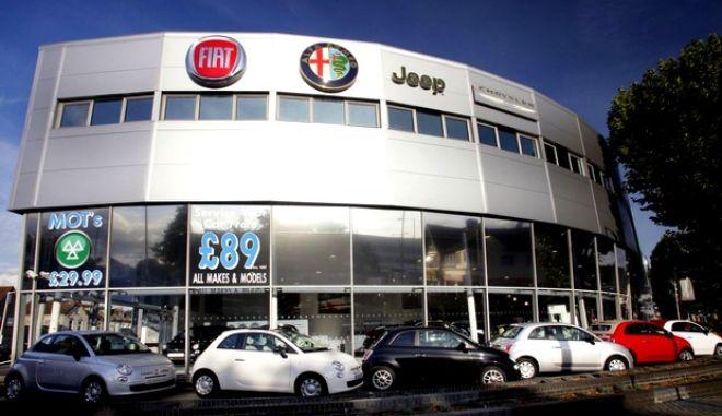 Η Fiat μεταφέρει τη φορολογική της έδρα στη Βρετανία