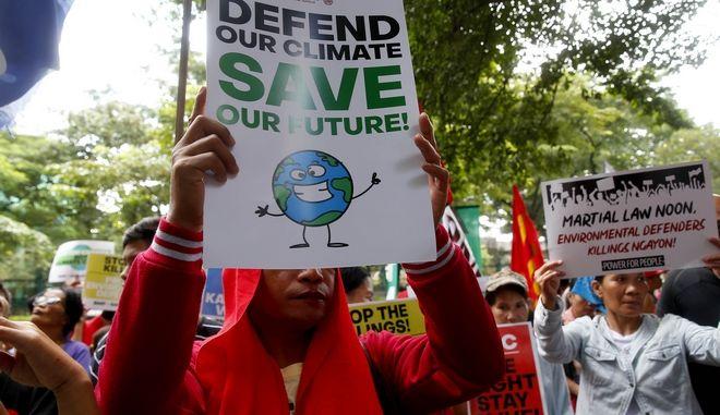 Διαδήλωση υπέρ του περιβάλλοντος στις Φιλιππίνες