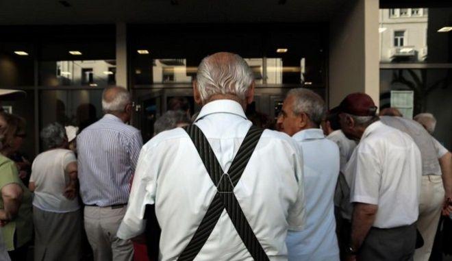 ΙΚΑ: Τη Δευτέρα η καταβολή των επικουρικών συντάξεων