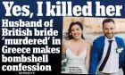 """Γλυκά Νερά: Πρώτο θέμα στα βρετανικά ΜΜΕ η ομολογία του πιλότου - """"Ναι τη σκότωσα"""""""