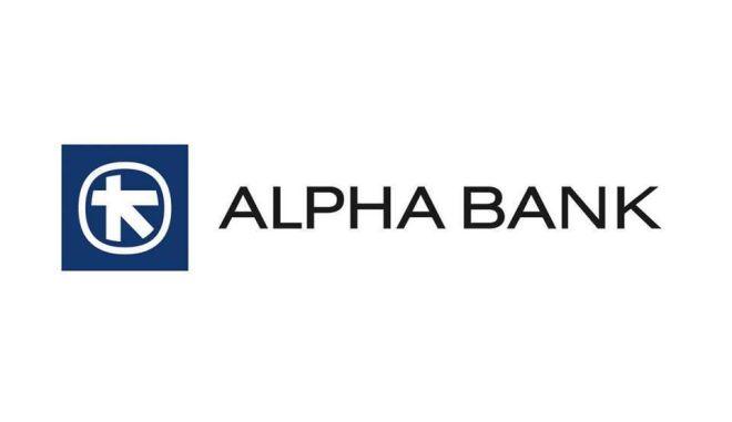 Alpha Τράπεζα Α.Ε.:Ενημέρωση για τη διαβίβαση δεδομένων προσωπικού χαρακτήρα