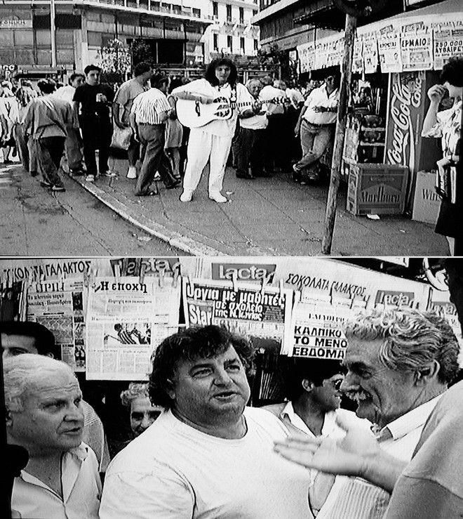 Ντοκουμέντο: Ο Στέλιος Ρόκκος άγνωστος τροβαδούρος στην Ομόνοια το '93