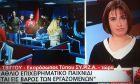 Σβίγγου: Άθλιο επιχειρηματικό παιχνίδι στις πλάτες των εργαζόμενων του MEGA